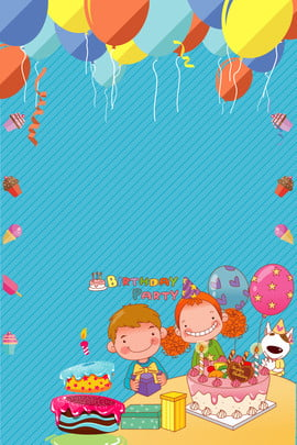 Balloon Children Candle 背景画像