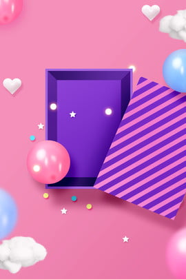 birthday gift box pink balloon , Ad, Birthday Gift Box, Balloon Background image