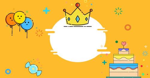 Lời mời sinh nhật Áp phích bóng bánh MBE Sinh nhật Lời mời Hoa Nhật Lời Sinh Hình Nền