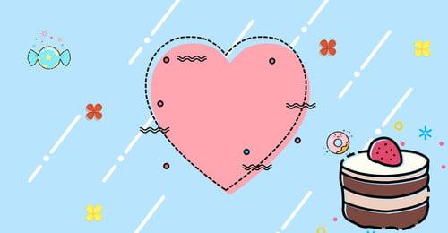 Lời mời sinh nhật Áp phích tình yêu gió MBE Sinh nhật Lời mời Hoa Yêu Kẹo Hoa Hình Nền