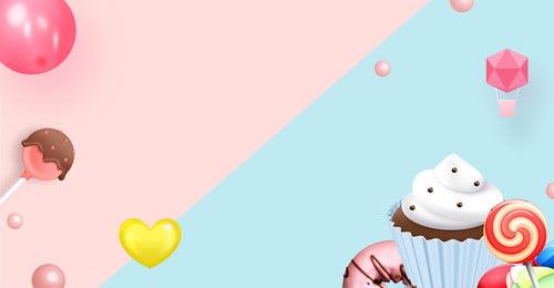 生日邀請函清新蛋糕糖果海報 生日 邀請函 慶生 生日派對 溫馨 浪漫 清新 蛋糕 糖果 氣球 熱氣球 愛心, 生日邀請函清新蛋糕糖果海報, 生日, 邀請函 背景圖片
