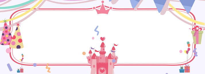 生日派對生日可愛溫暖, 卡通, 氣球, 彩旗 背景圖片