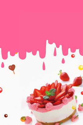 poster màu nước diy cake tiệc sinh nhật hoa , Kỳ, Tiệc, Phích Ảnh nền