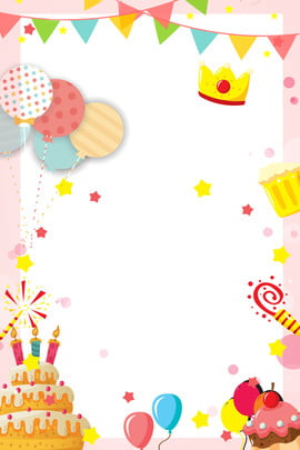 birthday party invitation card warm and romantic child birthday , Adult Birthday, Candle, Cake Background image