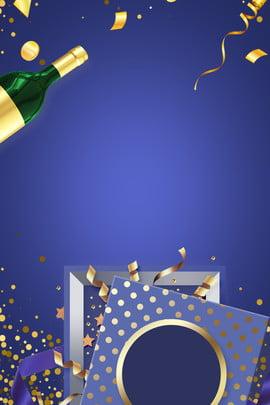 fundo de anúncio de celebração de fita de aniversário azul aniversário ribbon azul celebração publicidade plano de fundo cerveja fundo , Aniversário, Fundo, Cerveja Imagem de fundo