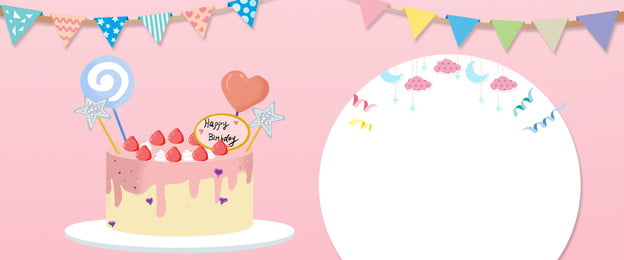 chủ đề sinh nhật poster sinh nhật nến bunting, Ruy Băng, Lãng Mạn, Hạnh Phúc Ảnh nền