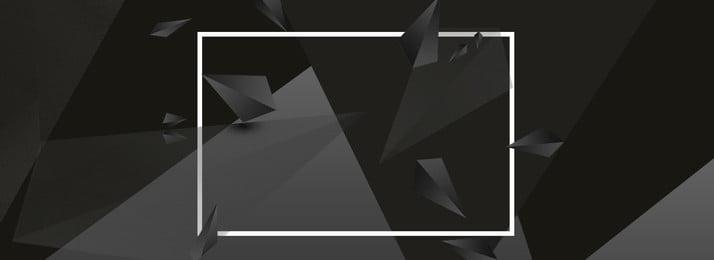 banner de moda atmosfera tridimensional cinza preto e branco cinza preto e, Especial, Frio, Banner Imagem de fundo