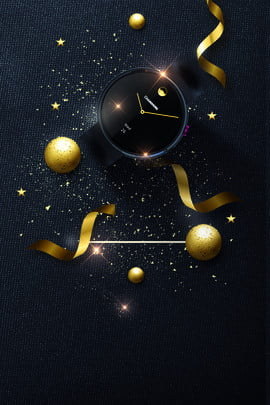 black atmosphere watch streamline , Fashion, Poster, High End Background image