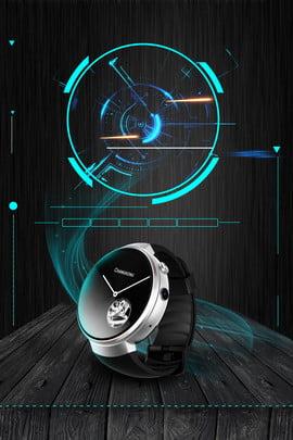黑色大氣精簡風手錶背景 黑色 大氣 手錶 精簡 時尚 背景 海報 高端 大氣 , 黑色, 大氣, 手錶 背景圖片