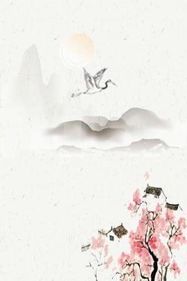 中華風インクポスターの背景 黒の背景 梅の花 赤鶴 インク日の出 インク山 中華風 中国の要素 新鮮な 優雅な 景観 , 黒の背景, 梅の花, 赤鶴 背景画像