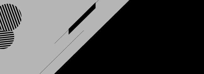 warna kontras hitam warna minimalis banner angin sejuk hitam warna kontras mudah angin sejuk, Kontras, Mudah, Angin imej latar belakang