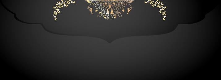 Black Creative Gradient Business, Invitation Card, Gold, Texture, Background image