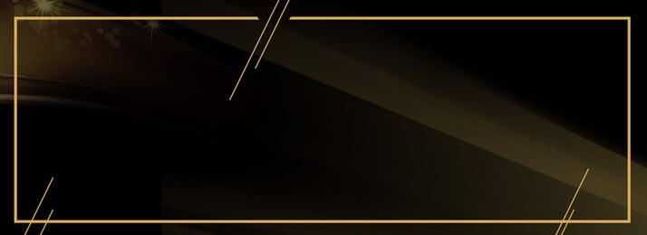 黒のエレガントなボーダー装飾の背景 黒 優雅な クリエイティブ スラッシュ バックグラウンド デコレーション 国境 グラデーション ビジネス, 黒, 優雅な, クリエイティブ 背景画像