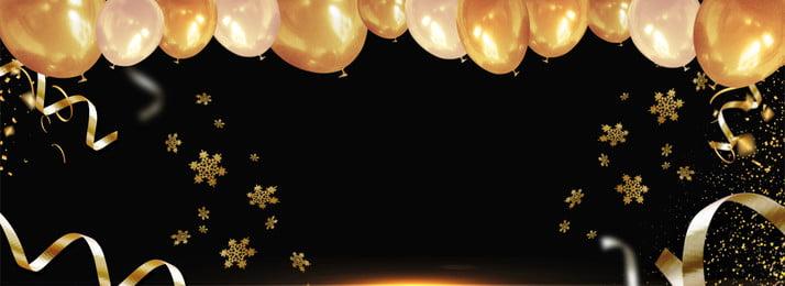 Golden Ribbon Balloon Hình Nền