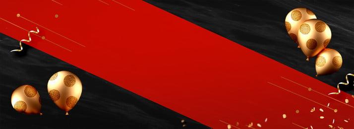 ブラックフライデーレッドブラックゴールドバルーンバナーポスター ブラックフライデー ブラックファイブ 雰囲気 単純な 赤黒 ゴールデンバルーン ブラックフライデー ブラックファイブ 雰囲気 背景画像