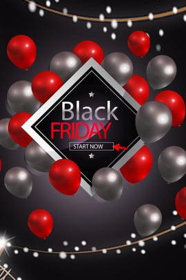 black friday float balloon , Ad, Black Friday, Black Five Background image