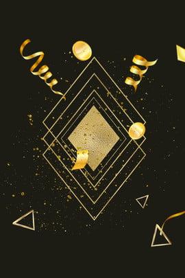 風黑色星期五幾何背景海報 黑色星期五 幾何背景 紅色幾何 漂浮裝飾 大氣 金色幾何圖形 金粉 金色絲帶 , 風黑色星期五幾何背景海報, 黑色星期五, 幾何背景 背景圖片