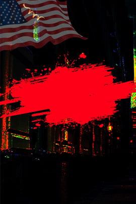 簡約黑色星期五大氣海報 黑色星期五 幾何背景 紅色幾何 漂浮裝飾 大氣 金色幾何圖形 金粉 金色絲帶 , 黑色星期五, 幾何背景, 紅色幾何 背景圖片