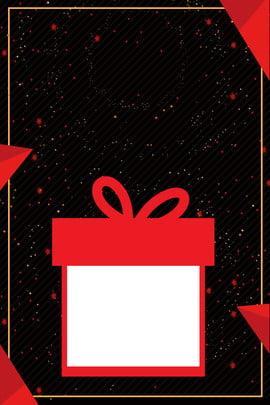 ブラックフライデーポスター ブラックフライデー 赤 雰囲気 服のポスター 冬の新商品 国境 ギフト用の箱 , ブラックフライデー, 赤, 雰囲気 背景画像