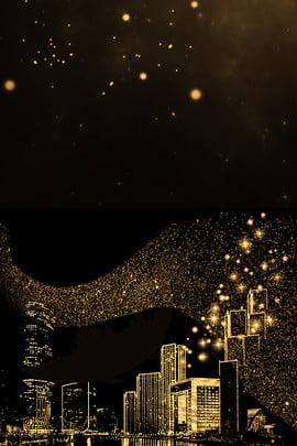 black glare gold powder city , Gold, Glare, Creative Background image