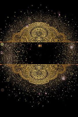黑金色廣告背景 黑金色 廣告 背景 黑金色 廣告 背景 金色 金色粉末 , 黑金色廣告背景, 黑金色, 廣告 背景圖片