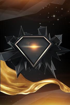 contexte publicitaire du rapport annuel dactivités black gold lor noir réunion annuelle les , Dor, Noir, Réunion Image d'arrière-plan