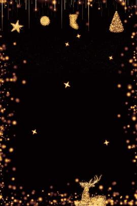 블랙 골드 대기 크리스마스 배경 블랙 골드 분위기 사업 기술 질감 크리스마스 배경 , 블랙 골드 대기 크리스마스 배경, 블랙, 골드 배경 이미지