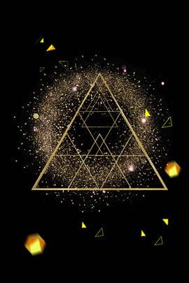 काला सोना वायुमंडलीय ज्यामितीय सोने का पाउडर पृष्ठभूमि पोस्टर काला सोना वातावरण ज्यामिति सोने का , काला, काला सोना वायुमंडलीय ज्यामितीय सोने का पाउडर पृष्ठभूमि पोस्टर, का पृष्ठभूमि छवि