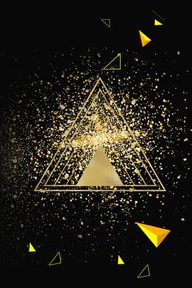 स्टाइलिश वातावरण काला सोना सोना पाउडर पृष्ठभूमि पोस्टर काला सोना वातावरण ज्यामिति सोने का , सोना, वातावरण, ज्यामिति पृष्ठभूमि छवि