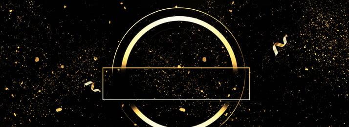 वायुमंडलीय काला सोना सोना पाउडर काला पृष्ठभूमि बैनर काला सोना वातावरण सोने का, सजावट, ज्यामिति, झिलमिलाहट पृष्ठभूमि छवि