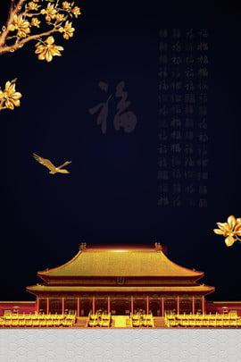 काले सोने का वायुमंडलीय महल फूल वाले कलहंस की पृष्ठभूमि काला सोना वातावरण शाही महल फूल , चुआन, की, शाखा पृष्ठभूमि छवि