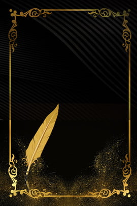 nền vàng tổng hợp sáng tạo Đen vàng bối cảnh bóng bút lông biên , Đen, Vàng, Bối Ảnh nền