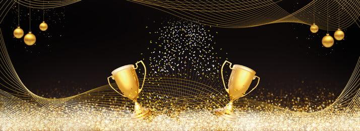 黑色金色獎杯頒獎海報背景 黑金色 黑色 金色 頒獎典禮 頒獎晚會 頒獎禮 頒獎盛典 頒獎儀式 光 線條海報背景, 黑金色, 黑色, 金色 背景圖片