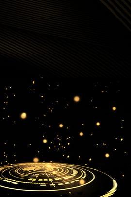 創意合成黑金背景 黑色 金色 黑金 背景 炫光 簡約 創意 合成 , 創意合成黑金背景, 黑色, 金色 背景圖片