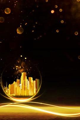 創意合成黑金背景 黑色 金色 黑金 背景 城市 炫光 光效 線條 創意 合成 , 黑色, 金色, 黑金 背景圖片