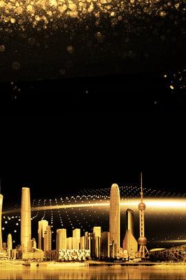 創意合成黑金背景 黑金 黑色 金色 背景 城市 流線 金粉 創意 合成 , 創意合成黑金背景, 黑金, 黑色 背景圖片