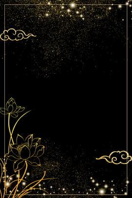 黑色金色花朵房地產簡約通用背景 黑色 金色 黑金色 花朵 房地產 樓房 簡約通用背景 星光 金色砂礫 金色顆粒 商務 會議 , 黑色金色花朵房地產簡約通用背景, 黑色, 金色 背景圖片