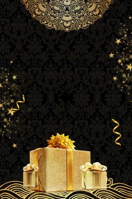 black black gift gift anniversary fundo preto ouro preto preto ouro presente presente aniversário fundo preto partículas , Preto, Preto, Ouro Imagem de fundo