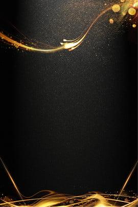 काले सोने का व्यापार सरल स्ट्रीमर पोस्टर काला सोना व्यापार बैठक सरल काला सोने का प्रकाश , की, किरण, स्थान पृष्ठभूमि छवि