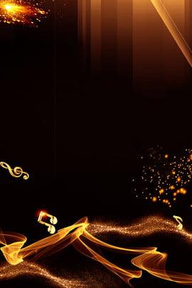 black gold business simple streamer music mars poster oro negro negocios reunión simple negro dorado marte streamer nota musical , Musical, Negro, Negocios Imagen de fondo