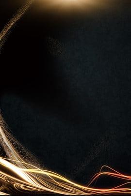 cartaz de fluido de flâmula simples de negócios de ouro preto ouro preto negócio reunião simples preto ouro streamer fluido , Ouro, Cartaz De Fluido De Flâmula Simples De Negócios De Ouro Preto, Preto Imagem de fundo