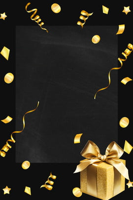 black gold color black gold gift box , Coin, Ribbon, Ad Background image