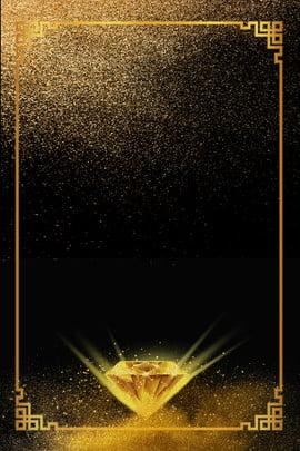 màu vàng đen phù hợp với vàng đơn giản , Sỏi, Nền Biên Giới, Kim Cương Ảnh nền