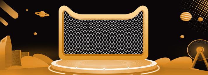 黑金配色金色舞台行星海報 黑金配色 舞台 行星 摩天輪 建築, 黑金配色金色舞台行星海報, 黑金配色, 舞台 背景圖片