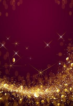 fundo de hd de textura de efeito de luz ouro preto deslumbrante light efeito de , Hierárquico, Arquivo, Criativa Imagem de fundo