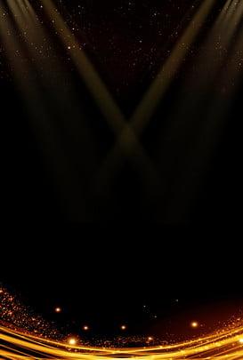 黑金光效紋理背景模板 黑金 炫麗 光線 光效 光暈 燈光 紋理 底紋 分層文件 源文件 高清背景 設計素材 創意合成 , 黑金, 炫麗, 光線 背景圖片