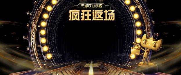 black gold light carnival return poster, Return, Poster, Black Gold Background image