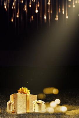 크리 에이 티브 합성 블랙 골드 배경 블랙 금 분말 눈부심 선 선물 상자 선물 조명 , 크리 에이 티브 합성 블랙 골드 배경, 효과, 크리에이티브 배경 이미지