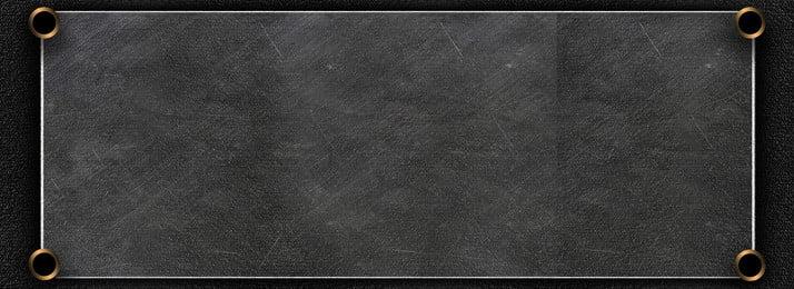 블랙 골드 비즈니스 기술 블랙 황금 테두리 사업 기술 단순한 편안한 색상 일치 블랙, 테두리, 사업, 기술 배경 이미지