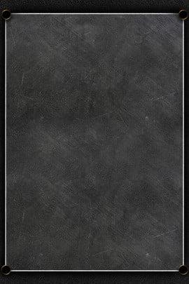 黑金商務科技簡約 黑色 金邊 商務 科技 簡約 舒適 配色 黑金 紋理 , 黑色, 金邊, 商務 背景圖片